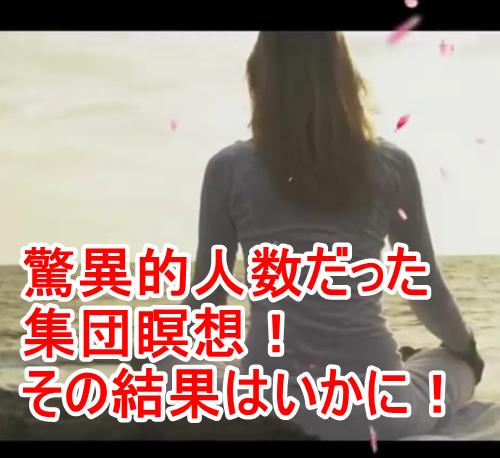 勝利報告が発表されてますね!PFC-JAPAN COBRAアップデート「勝利報告」大量逮捕が本当に起こるときには、マスメディアで情報が流れる