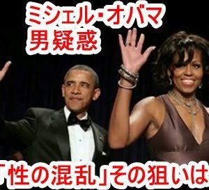 11月の米大統領選挙前に南シナ海南沙諸島奪還で軍事行動か!?南シナ海で軍事演習に参加したのはアメリカ、オーストラリア、そして日本だった!