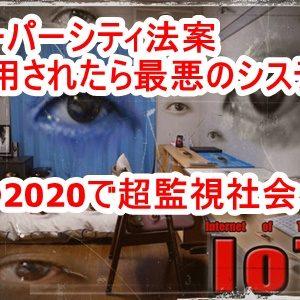 【転載】サイキックLJさんの今後の動向(2020/7/14)マクスウェルは社会病質者で犯罪だらけ・中国共産党崩壊・新しい地球が生まれる・異星人コンタクト・フリーエネルギー・大きな変革の時代!
