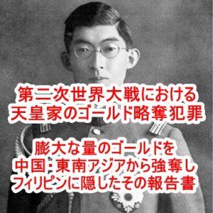台風14号も12号に引き続いて異常な進路で消滅!日本は守られている!「ハーモニー艦隊」「中心分離の術」「帝王ミノタウロス」とは一体何?