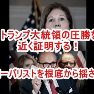 気になるニュース(2020/11/1)・世界各国でロックダウン再開・闇勢力が計画しているグレートリセット・インフルエンザ予防接種の危険性・朝鮮系による日本支配・水と空気でダイヤモンド製造・高度テクノロジーと未来
