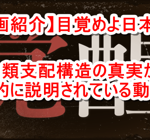 【THE EVENT 2020】イベント2020-新黄金時代の夜明け!Part 2(全3部)